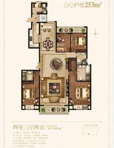 新城长岛-西式古典-三居室-装修案例