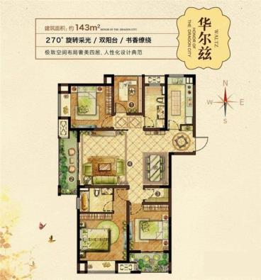 龙湖龙誉城-地中海风格-四居室-装修案例