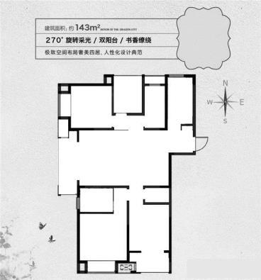 天顺御河湾-地中海风格-四居室-装修案例